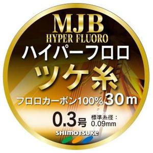下野(しもつけ) MJB ハイパーツケ糸 30m