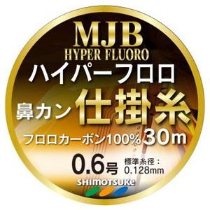 下野(しもつけ) MJB ハイパー仕掛糸 30m