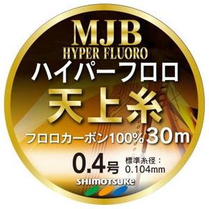 下野(しもつけ) MJB ハイパー天上糸 30m