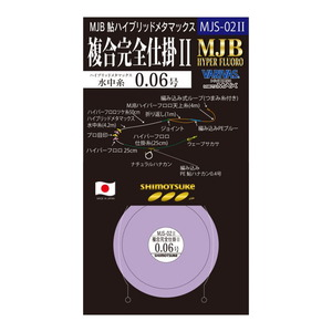 下野(しもつけ) MJB 鮎メタマックス複合完全仕掛II MJS-02II