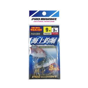 プロマリン(PRO MARINE) 海上釣堀糸付き ASA059-9-3