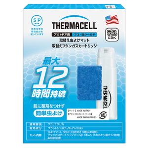 住化エンバイロメンタルサイエンス株式会社(sumika) Thermacell ブユ虫シールド用取替セット