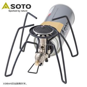 SOTO レギュレーターストーブ【ナチュラム別注カラー】 ST-310SB