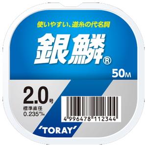 東レモノフィラメント(TORAY) 銀鱗 50m