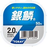 東レモノフィラメント(TORAY) 銀鱗 50m 道糸100m以下