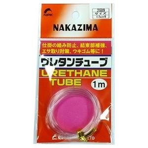 ナカジマ ウレタンチューブ 1m 0.8mm クリア 2252