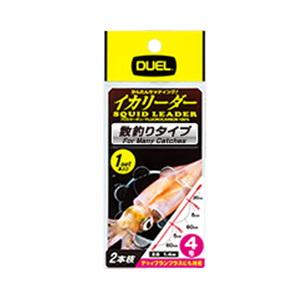 デュエル(DUEL) イカリーダー 2本枝 1セット入 E1369