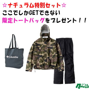 Columbia(コロンビア) Simpson Sanctuary Patterned Rainsuit Men's+トートバッグ PM0123