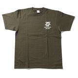 ユニフレーム(UNIFLAME) 35周年オリジナル Tシャツ メンズ半袖Tシャツ