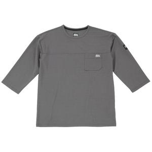 アブガルシア(Abu Garcia) フットボールドライTシャツ 1523863 フィッシングシャツ
