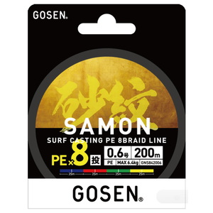 ゴーセン(GOSEN) 砂紋 PE×8 250m GNS842504