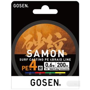 ゴーセン(GOSEN) 砂紋 PE×4 200m GNS442006