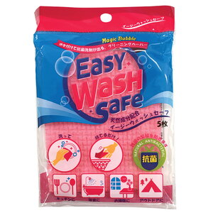 グランデックス(Grandex) Easy Wash Safe イージーウォッシュセーフ 5枚入り パック ピンク