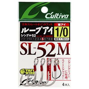 オーナー針 SL-52M ループアイシングル52M No.12321