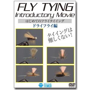 ティムコ(TIEMCO) DVDフライタイイングニュウモン ドライフライヘン 146000100041