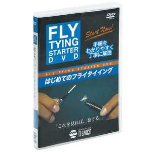 ティムコ(TIEMCO) フライタイイング スターター DVD 146000100011