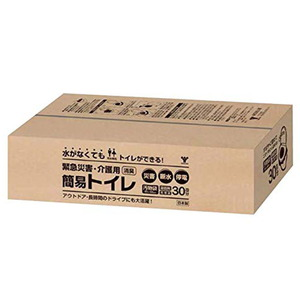 山善(ヤマゼン) 緊急災害・介護用 簡易トイレ 30回分 YKT-30