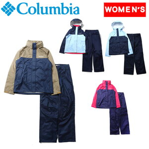 Columbia(コロンビア) 【21春夏】シンプソン サンクチュアリー II レインスーツ ウィメンズ PL0016 レインスーツ(レディース上下)