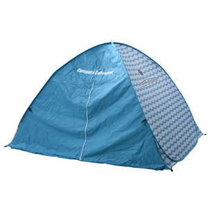 CampersCollection(キャンパーズコレクション) キャビンシェードフルクローズプラス CSE-6UPF