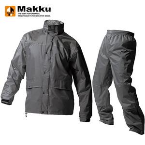 マック(Makku) レインハードプラス2 ユニセックス AS-5400