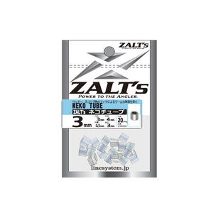 ラインシステム ザルツ ネコチューブ 7mm Z3870E