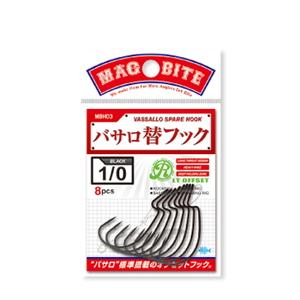 マグバイト(MAGBITE) バサロ替フック MBH03