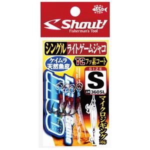ささめ針(SASAME) シングルライトゲームジャコ S