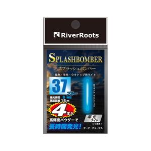 River Roots(リバールーツ) スプラッシュボンバー37