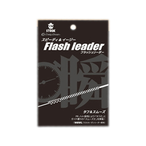 crazy-ocean(クレイジーオーシャン) Flash leader(フラッシュリーダー) 3m FL-TR173