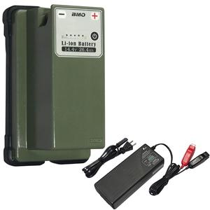 【送料無料】bmojapan(ビーエムオージャパン) リチウムイオンバッテリー14.4V 26.4Ah+チャージャー セット 10Z0012