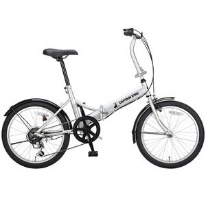 キャプテンスタッグ(CAPTAIN STAG) ナビーFDB206 YG-1292 20インチ変速付き折りたたみ自転車