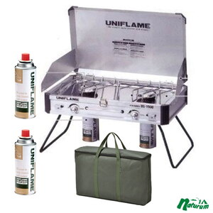 ユニフレーム(UNIFLAME) ツインバーナー US-1900+収納ケース+プレミアムガス(1本)UG-P250 【4点セット】 ガス式