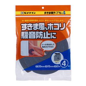 セメダイン(CEMEDINE) すきま用テープN-4 TP-165