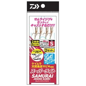ダイワ(Daiwa) サムライ ジギングサビキ スーパーライト 2本針 07312776