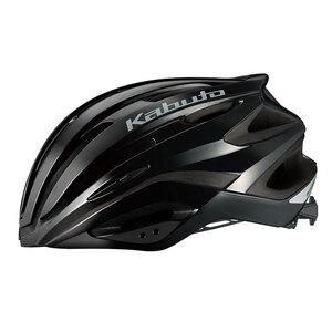 オージーケー カブト(OGK KABUTO) ヘルメット REZZA-2