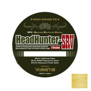 バレーヒル(ValleyHill) ヘッドハンターSRV 100m