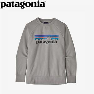 パタゴニア(patagonia) 【21秋冬】K LW Crew Sweatshirt ライトウェイトクルー スウェットシャツ キッズ 63015