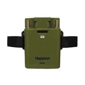 ハピソン(Hapyson) 電動リール用バッテリーコンパクト YQ-105