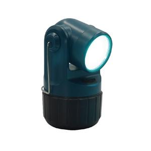 ハピソン(Hapyson) 高輝度 LED 投光型集魚灯 YF-502