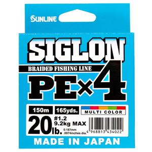 サンライン(SUNLINE) シグロン PE×4 200m 5163