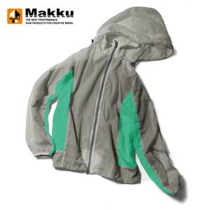 マック(Makku) 撥水 シアー ジャケット M ミント×グレー AS-610J