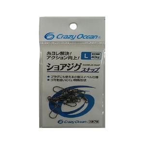 crazy-ocean(クレイジーオーシャン) ショアジグスナップ L SJS-L