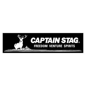 キャプテンスタッグ(CAPTAIN STAG) ステッカー ロゴマーク UM-1531