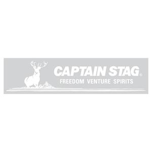 キャプテンスタッグ(CAPTAIN STAG) ステッカー ロゴマーク UM-1532