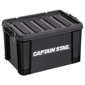 キャプテンスタッグ(CAPTAIN STAG) コンテナボックス No25 UL-1050
