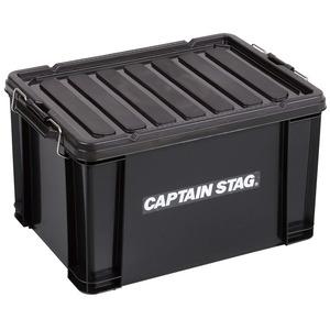 キャプテンスタッグ(CAPTAIN STAG) コンテナボックス No45 UL-1052