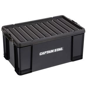 キャプテンスタッグ(CAPTAIN STAG) コンテナボックス No75 UL-1054