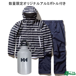 HELLY HANSEN(ヘリーハンセン) 【数量限定アルミボトル付き】ボーダー ヘリー レイン スーツ Men's HOE12001 レインスーツ(メンズ&男女兼用上下)