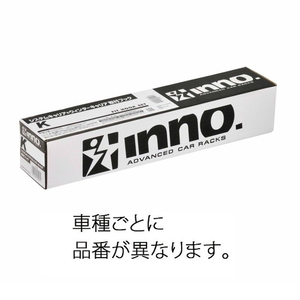 INNO(イノー) K737 取り付けフック ノア・ヴォクシー(13-19) K737