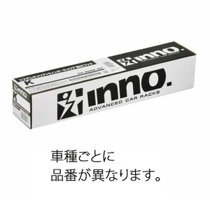 INNO(イノー) K772 取り付けフック SUZUKI HUSTLER (R2.1-) K772 ルーフ用車種別取り付けキット